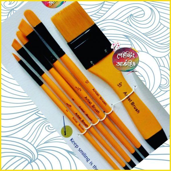 Ornage Mixed Brush 6 Pcs