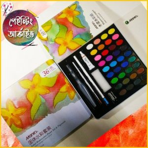 Maries 36 shades high-quality watercolor