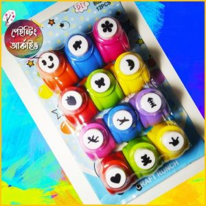 Craft Punch Machine 1 set 12 pcs