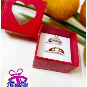 Gift box couple ring