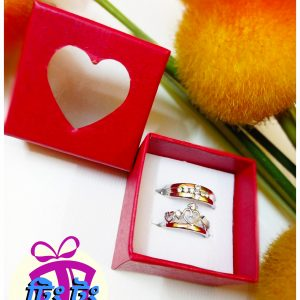Gift box couple ring